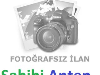 Anadolubank Gaziantep Şubesi