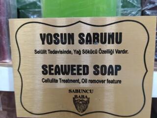 Gaziantep sabun